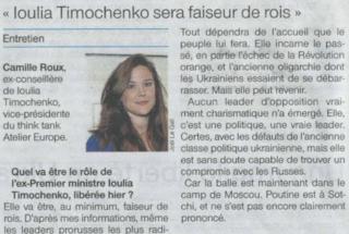 Interview Camille-extrait